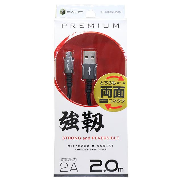 BUSMRAN200GM-1